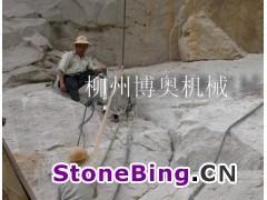玉石开采石材机械岩石分裂机