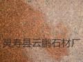 兴县红 瑞雪 花岗岩 石材 墙体干挂板 路牙石