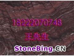 石材 复合石材 花岗岩 大理石 荒料 鱼肚白